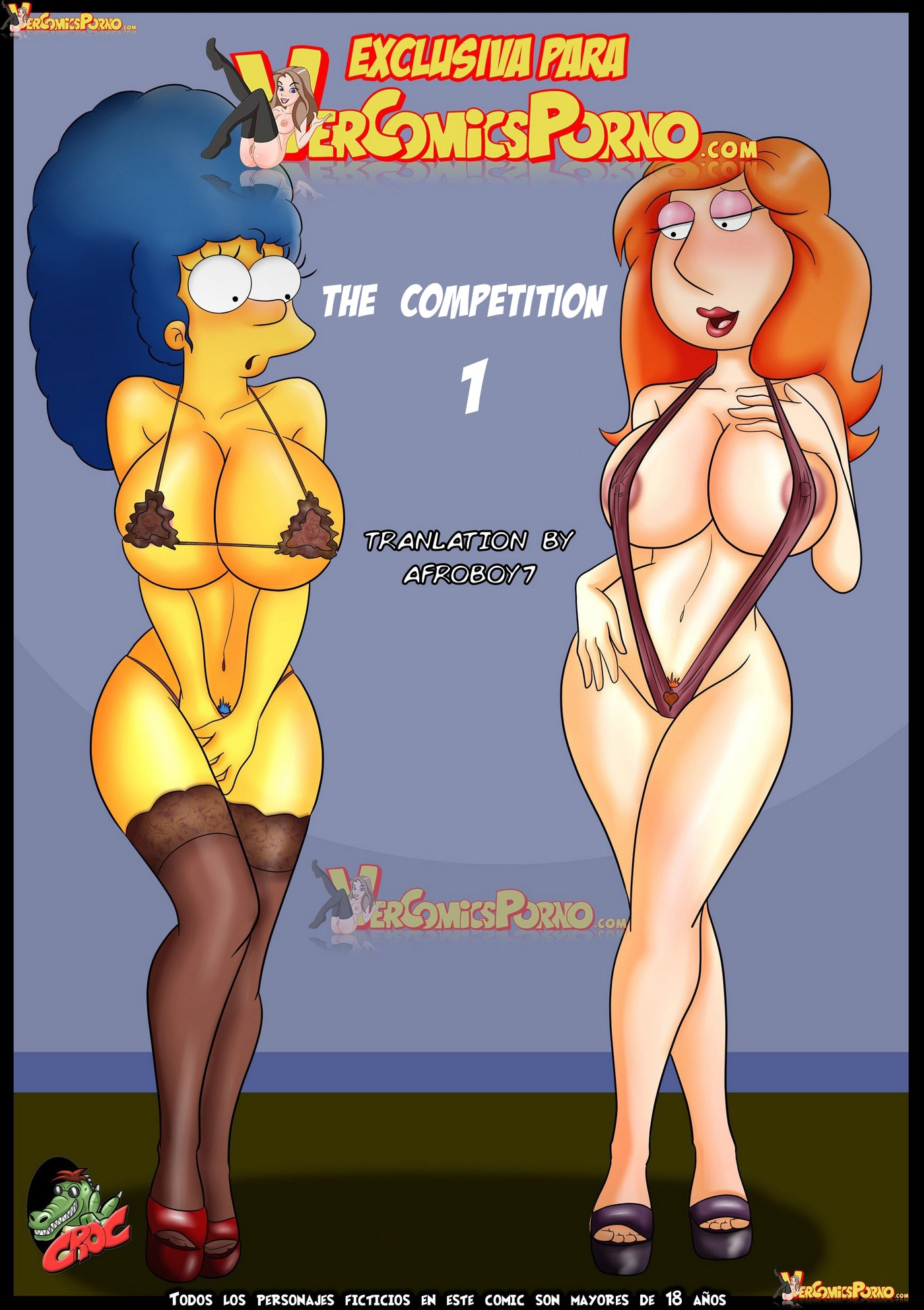 1 30 - The Competition. Part 1.